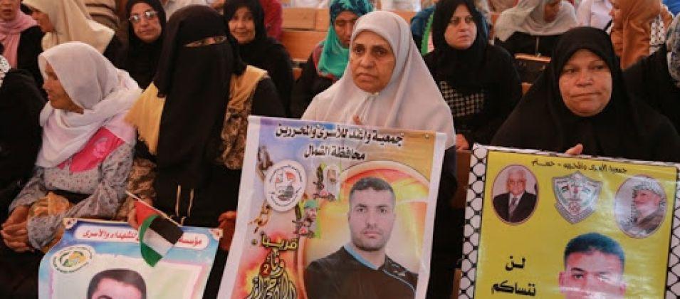القوى الوطنية والإسلامية: استئناف اعتصام أهالي الأسرى الأسبوعي بغزة