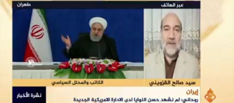 صالح القزويني للقدس اليوم: إيران تريد تغييراً ملموساً في سياسة أمريكا وسلوكياتها