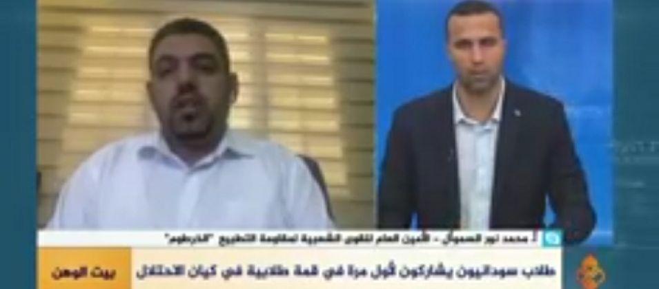 نور محمد السموأل للقدس اليوم: تطبيع النظام السوداني مع الاحتلال سيشكل خطراً على السودان
