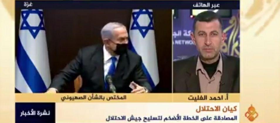المختص أحمد الفليت للقدس اليوم: الاحتلال يصادق على صفقة ضخمة لتمويل جيشه بمعدات عسكرية متطورة