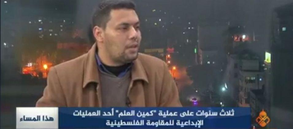 محمد البريم للقدس اليوم: المقاومة الفلسطينية أكدت من خلال كمين العلم أن الاحتلال سيدفع ثمن جرائمه