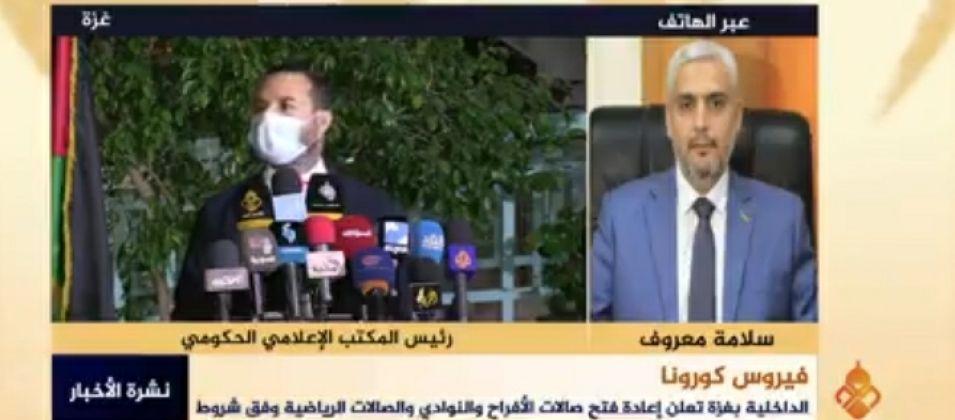 سلامة معروف للقدس اليوم: سيتم العودة لتشديد الإجراءات في حال ساءت مؤشرات الوباء