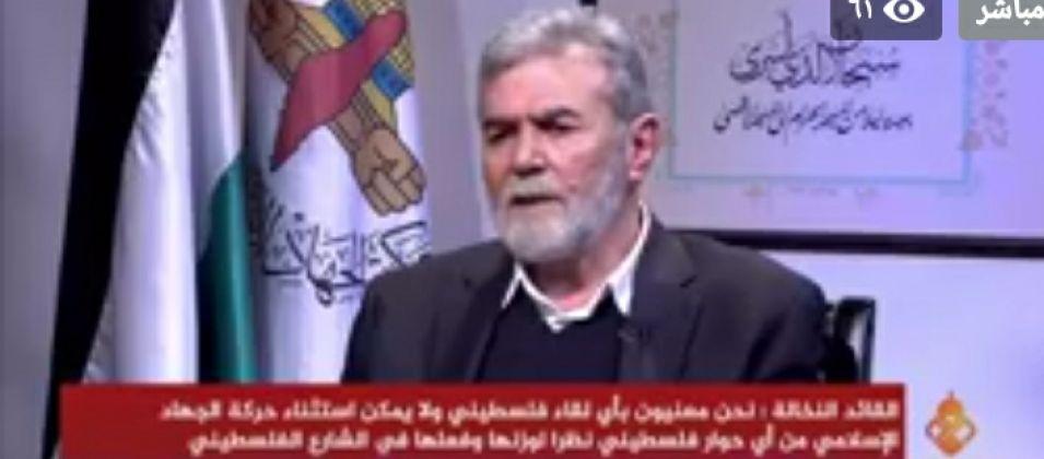 الأمين العام زياد النخالة: المقاومة الفلسطينية مستمرة في مواجهة الاحتلال والتصدي له