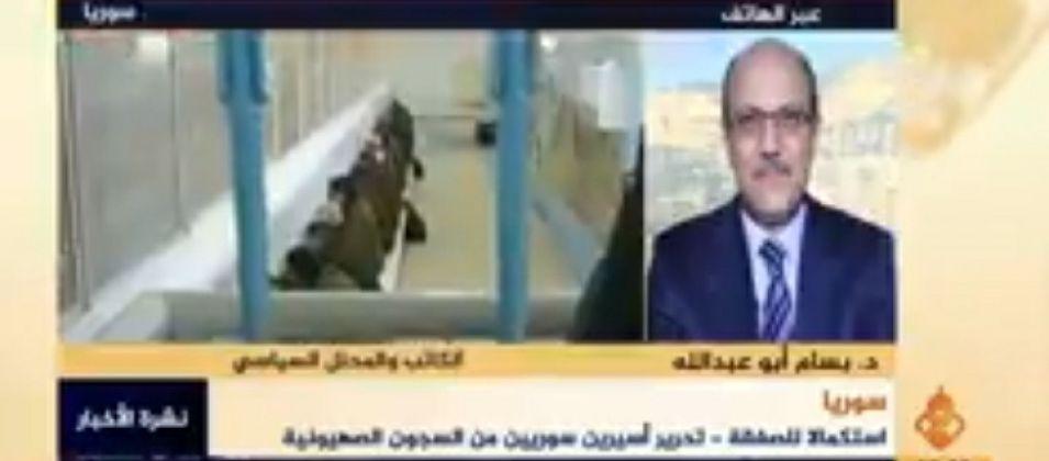 الكاتب بسام أبو عبد الله للقدس اليوم: الاحتلال يحاول إفراغ الجولان السوري من أهله وإقامة مستوطنة صهيونية على أرضه
