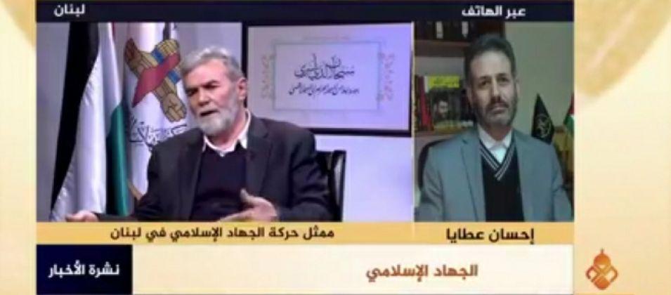 إحسان عطايا للقدس اليوم: على الشعب الفلسطيني التيقظ والانتباه لما قد يترتب على الانتخابات الفلسطينية