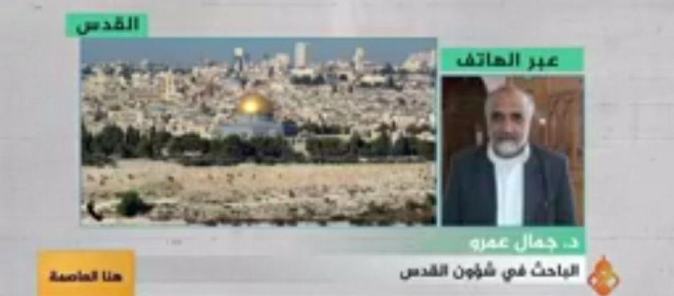 الباحث جمال عمرو للقدس اليوم: الاحتلال لم يستطع تحمل هزيمته أمام انتصار المرابطين في القدس