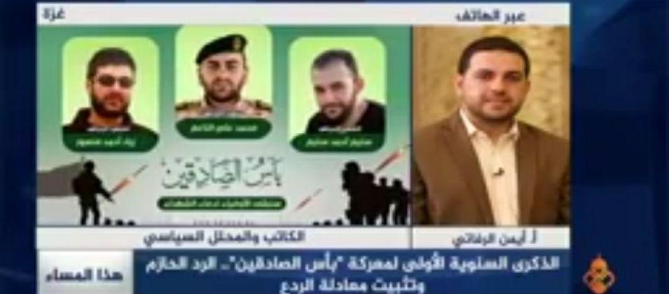 أيمن الرفاتي للقدس اليوم: المقاومة باتت عاملاً مؤثراً وكبيراً بعد معركة بأس الصادقين