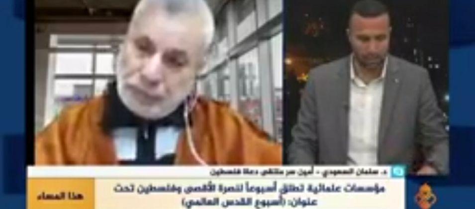الدكتور سلمان السعودي: إن لم تكن القدس حرة أبية لن يكون هناك سلام