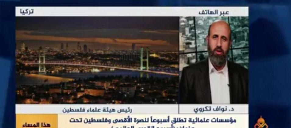 الدكتور نواف تكروي للقدس اليوم: قضية فلسطين دوماً حاضرة في خطب الجمعة والمناسبات التركية