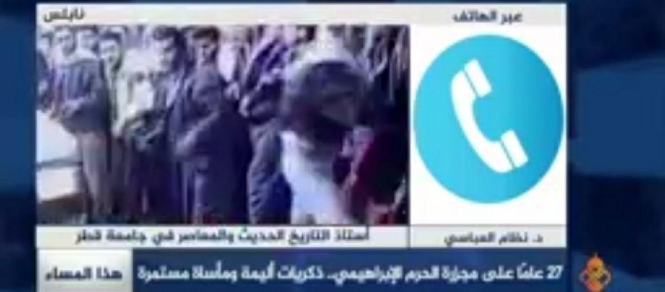 الدكتور نظام العباسي للقدس اليوم: الاحتلال يحاول فرض سياسة الأمر الواقع على الفلسطينييين
