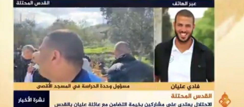 فادي عليان للقدس اليوم: الاحتلال يتعامل بإجرام واضح تجاه المقدسيين