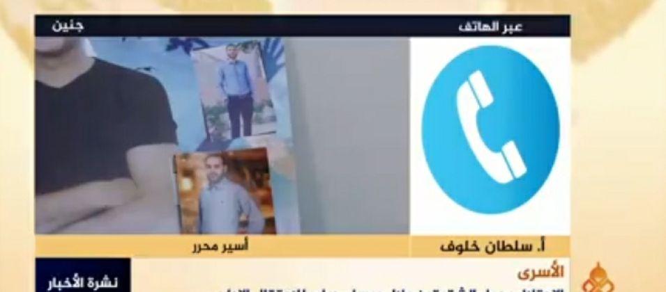 سلطان خلوف للقدس اليوم: قرار الاحتلال بتحويل الأسيرين ذياب إلى الاعتقال الإداري يظهر وجهه الحقيقي وغطرسته