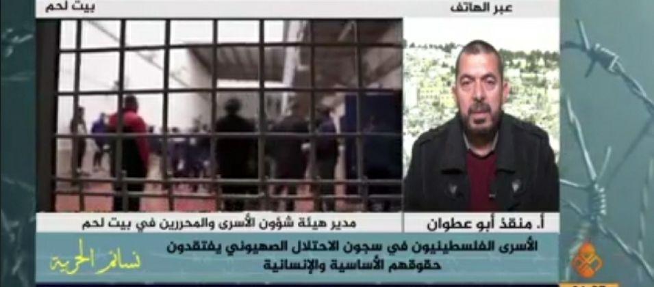 منقذ أبو عطوان للقدس اليوم: لا صحة لوجود كيان الاحتلال من حيث القانون الدولي والإنساني
