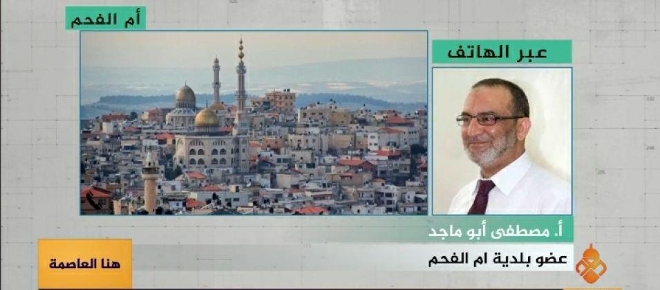 مصطفى أبو ماجد للقدس اليوم: الاحتلال يستمر في عملية البناء الغير مرخص على الأراضي الفلسطينية