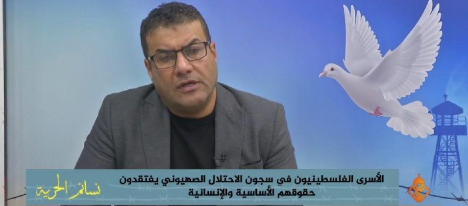 المختص أسامة الوحيدي للقدس اليوم: الاحتلال لا يعير أي اهتمام لحقوق الأسرى ويعاملهم كمجرمين