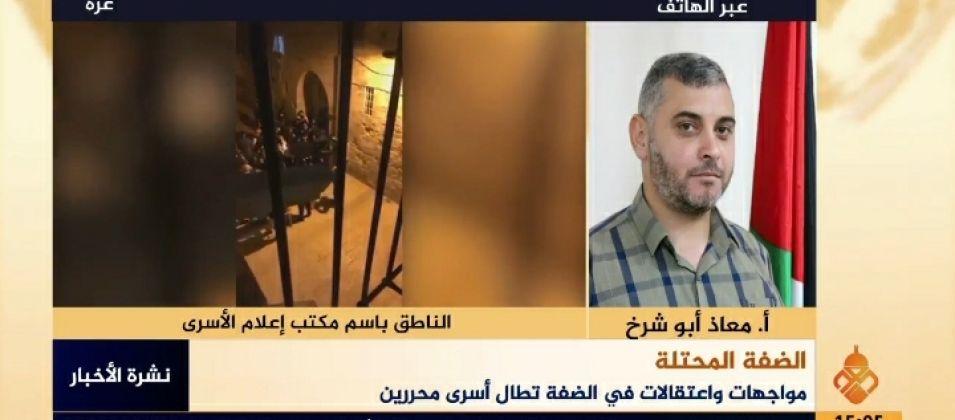 معاذ أبو شرخ للقدس اليوم: الاحتلال يسعى إلى كسر إرادة الفلسطينيين من خلال اعتقالهم والتضييق عليهم