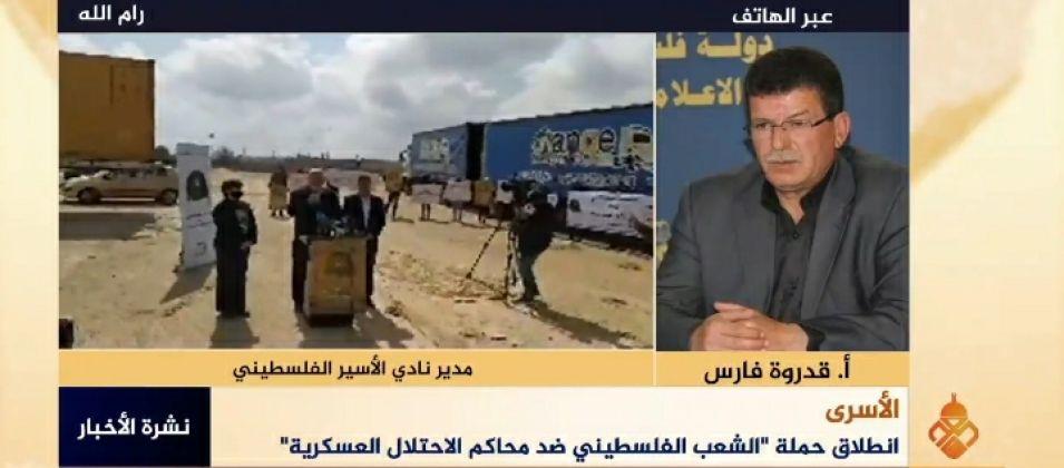 قدورة فارس للقدس اليوم: نطالب كل الفصائل الوطنية بإعلان موقفها من المحاكم الصهيونية
