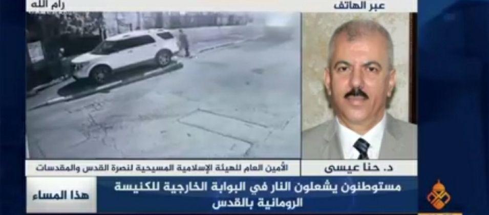 الدكتور حنا عيسى للقدس اليوم: الاحتلال تمادى باعتداءاته المستمرة على الكنائس والمساجد
