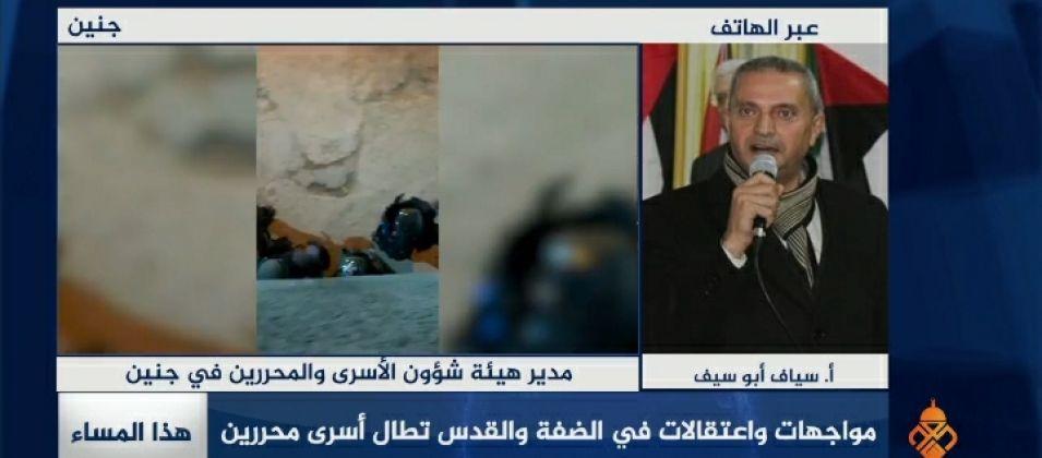 سياف أبو سياف: لن ينجح الاحتلال في النيل من عزيمة المواطنين