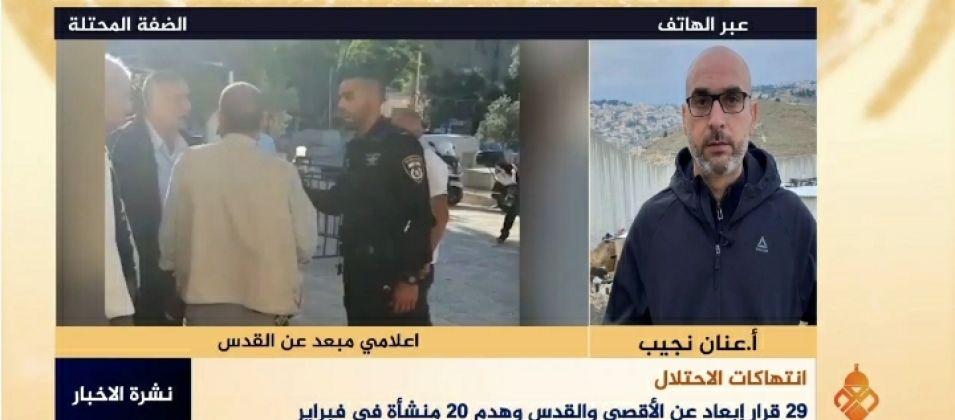 عدنان نجيب للقدس اليوم: المقدسي يواجه الاحتلال لوحده في المعركة ويعاني من انتهاكاته المستمرة