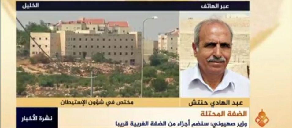 عبد الهادي حنتش للقدس اليوم: الاحتلال يستخدم سياسة توسعية في الاستيطان وتطهير عرقي للمناطق الفلسطينية