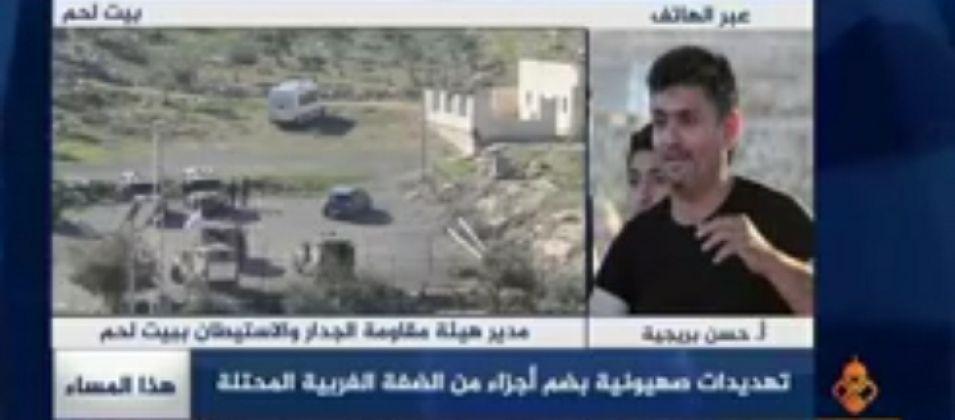 حسن بريجية للقدس اليوم: الشعب الفلسطيني قادر على قلب المعادلات في حال عمل ضمن استراتيجية مخططة لمواجهة الاستيطان
