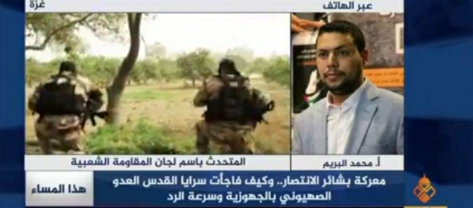 محمد البريم للقدس اليوم: سرايا القدس استطاعت تكريس معادلة جديدة في معركة بشائر الانتصار
