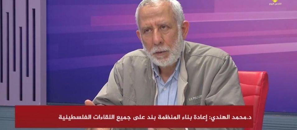 د.محمد الهندي للقدس اليوم: الحقوق الفلسطينية يجب أن تنتزع انتزاعاً فالعالم لا يحترم سوى القوي