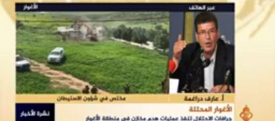 عارف ضراغمة للقدس اليوم: مؤسسات الاحتلال تتحالف معاً لتشريد الفلسطينيين من أراضيهم