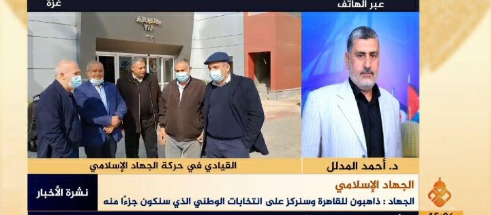 القيادي المدلل للقدس اليوم: سنركز في اجتماع القاهرة على بناء مجلس وطني جامع للكل الفلسطيني