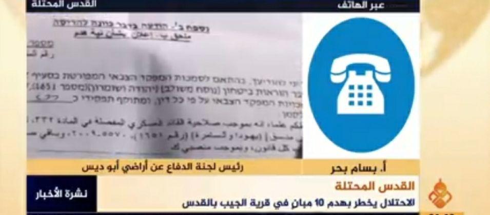 بسام بحر للقدس اليوم: الاحتلال يمارس يومياً شتى أنواع الانتهاكات بحق الشعب الفلسطيني