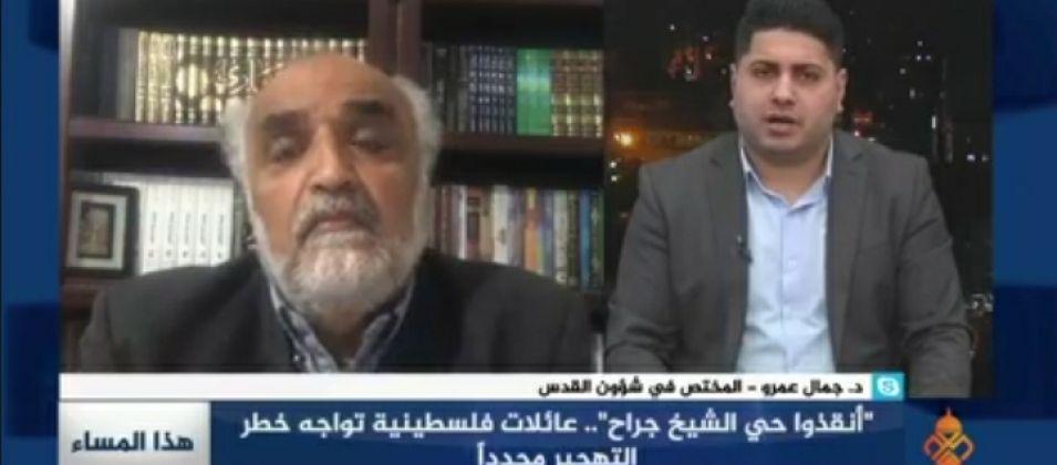 د.جمال عمرو للقدس اليوم: يجب التوحد لتحرير فلسطين من براثن الاحتلال