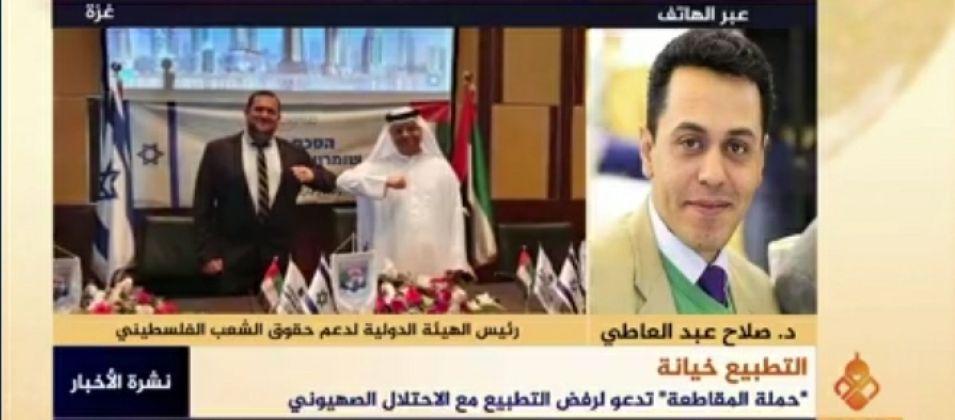 د.صلاح عبد العاطي للقدس اليوم: يجب التوقف عن دعم المشاريع الاستيطانية داخل فلسطين وإيقاف أي تعاملات مع الاحتلال