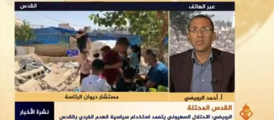 أحمد الرويضي للقدس اليوم: الاحتلال يتعمد استخدام سياسة الهدم لمنازل المقدسيين لتشريدهم وطردهم عن القدس
