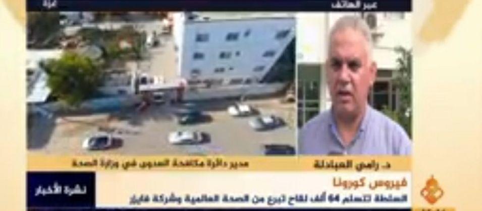 د.رامي العبادلة للقدس اليوم: تخوف كبير من انتشار الطفرة الجديدة من وباء كورونا في غزة
