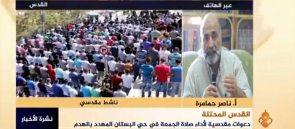 ناصر حمامرة للقدس اليوم: على المقدسيين التوجه لأداء صلاة الجمعة في حي البستان