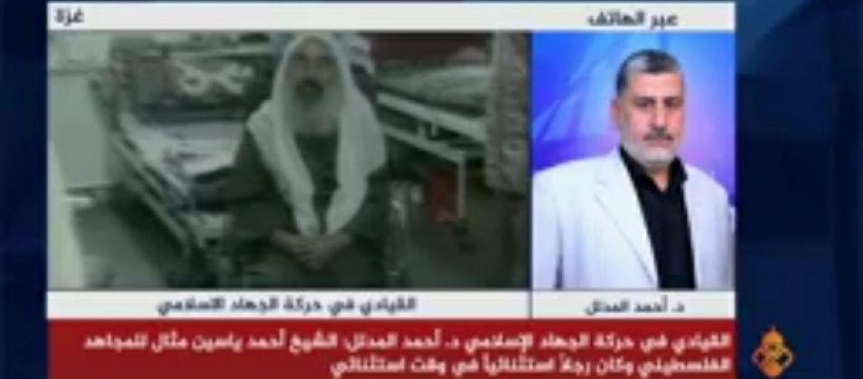القيادي المدلل للقدس اليوم: الشيخ أحمد ياسين كان مثالاً للمجاهد الفلسطيني