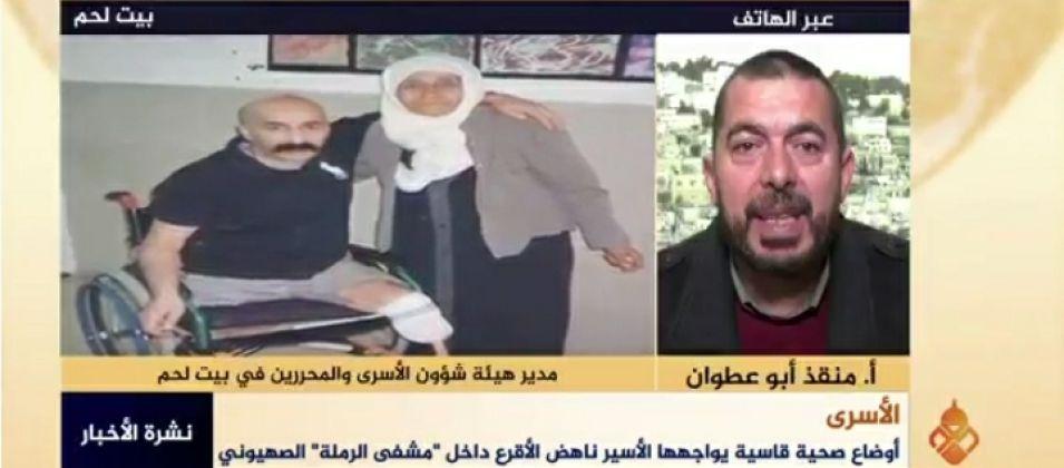 منقذ أبو عطوان للقدس اليوم: الاحتلال يتعمد إهمال مطالب الأسرى وعدم إعطائهم العلاج المناسب