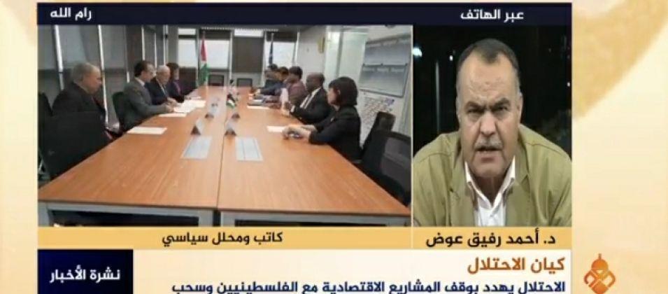 د.أحمد عوض للقدس اليوم: تهديد الاحتلال يعكس الأزمة التي يعيشها وخوفه من الذهاب إلى محكمة الجنايات