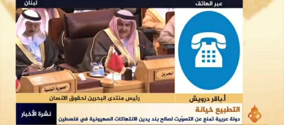 باقر درويش للقدس اليوم: الشعب البحريني يؤمن بأن القدس عاصمة أبدية للشعب الفلسطيني ويرفض التطبيع