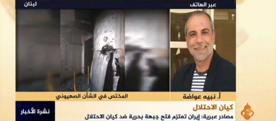 المختص نبيل عواضة للقدس اليوم: قلق صهيوني من الذهاب في مواجهات بحرية مفتوحة مع إيران