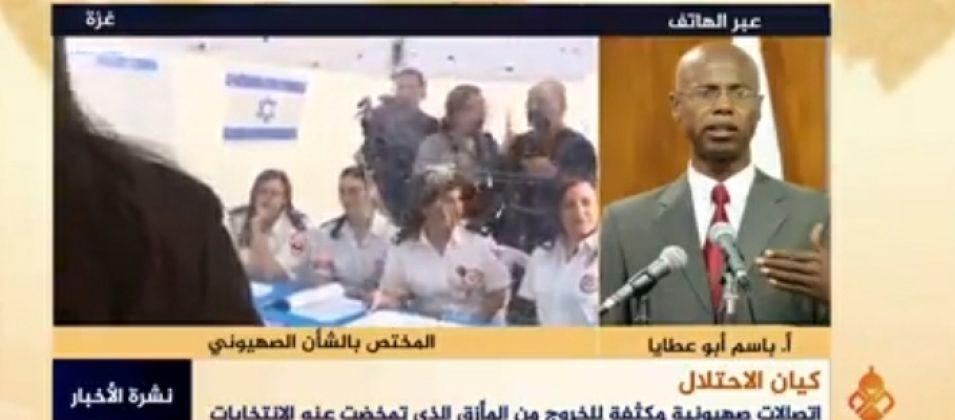 المختص باسم أبو عطايا للقدس اليوم: محاولات صهيونية للخروج من أزمة الانتخابات