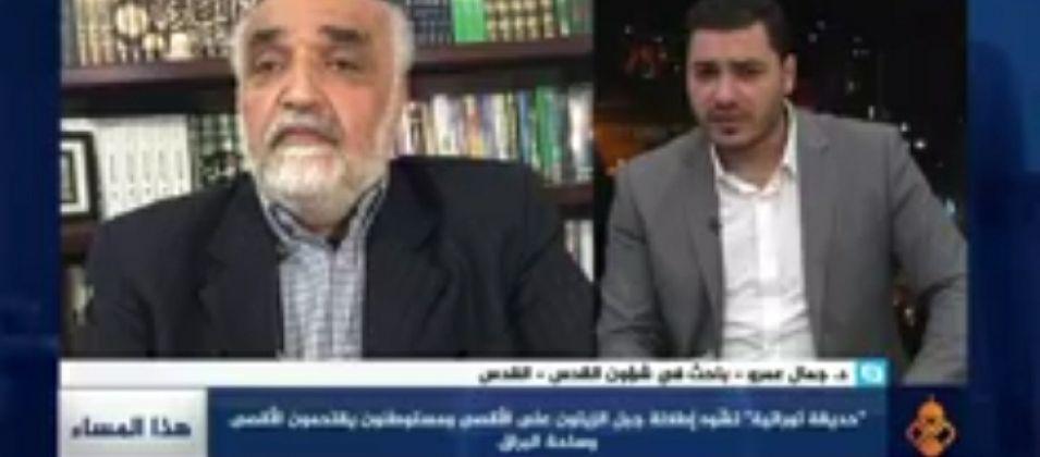 د.جمال عمرو للقدس اليوم: الاحتلال يطمس المقدسات والمعالم الإسلامية بروايته التضليلية والعنصرية