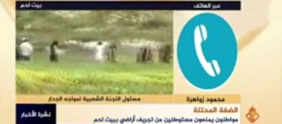 محمود زواهرة للقدس اليوم: الفلسطينيون يمثلون شوكة في حلق الاحتلال لافشالهم العمليات الاستيطانية