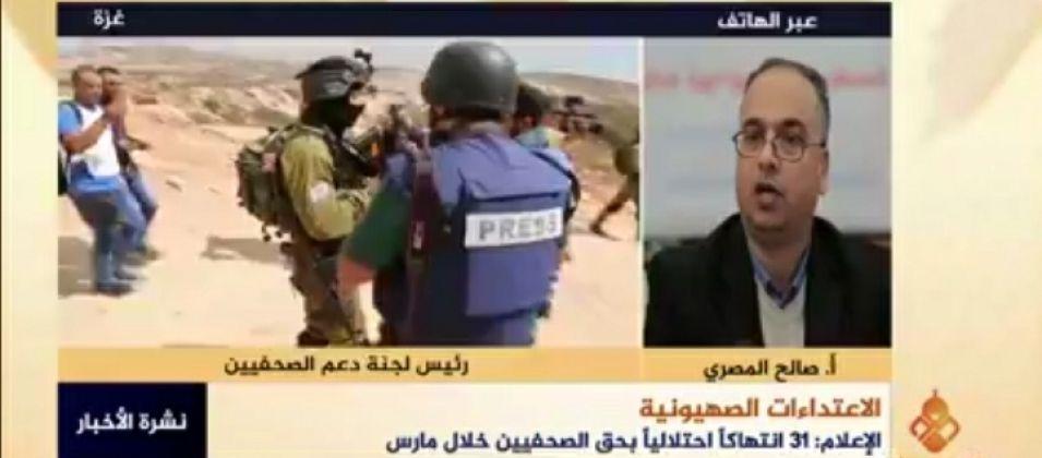 صالح المصري للقدس اليوم: الاعتداءات الصهيونية تتكرر بشكل يومي بحق الصحفيين في الضفة المحتلة