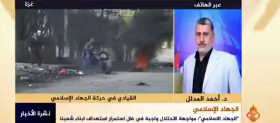 القيادي المدلل للقدس اليوم: الاحتلال يستمر في جرائمه بحق الشعب الفلسطيني دون أي رادع