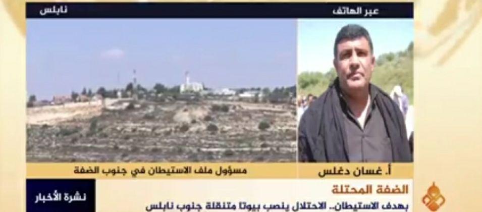 غسان دغلس للقدس اليوم: الفلسطيني يقف صامداً لوحده أمام تفشي الاستيطان الصهيوني في الضفة المحتلة