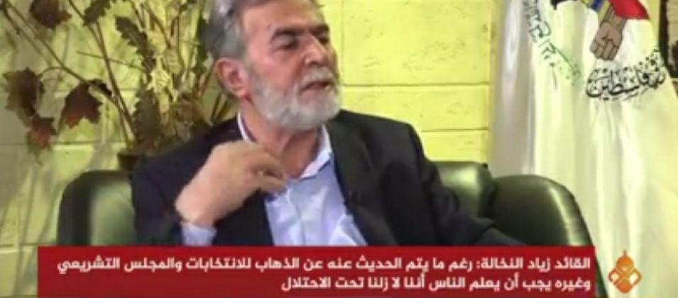 الأمين العام النخالة: الأمة تختصر في فلسطين وبيت المقدس ونحن ملتزمون بأرض الرباط وهذه عقيدتنا