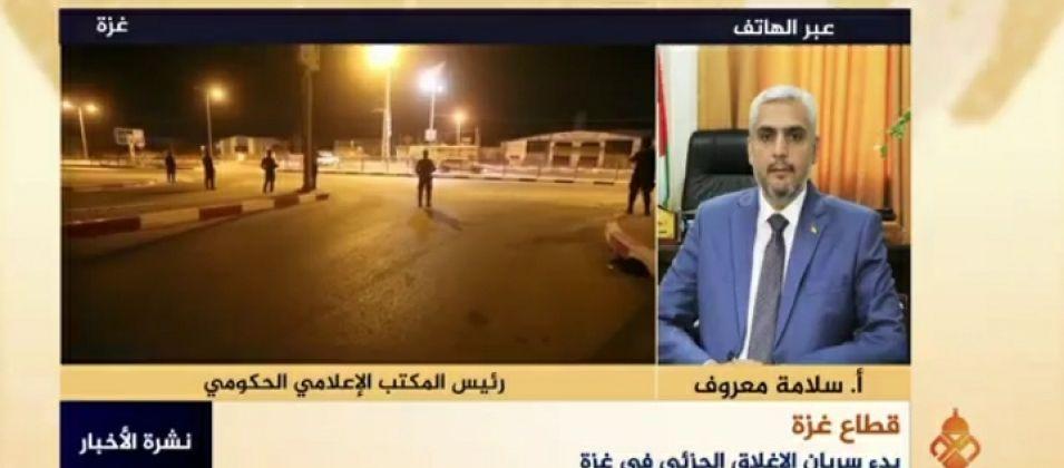 سلامة معروف للقدس اليوم: الذهاب إلى تشديد الإجراءات والاغلاق في حال تدهور الحالة الوبائية في غزة
