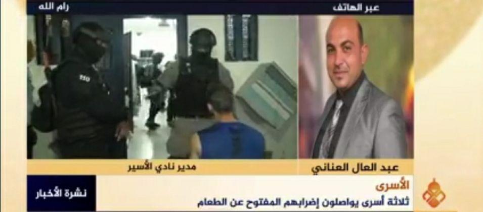 عبد العال العناني للقدس اليوم: إدارة السجون الصهيونية تستمر باقتحاماتها لغرف الأسرى